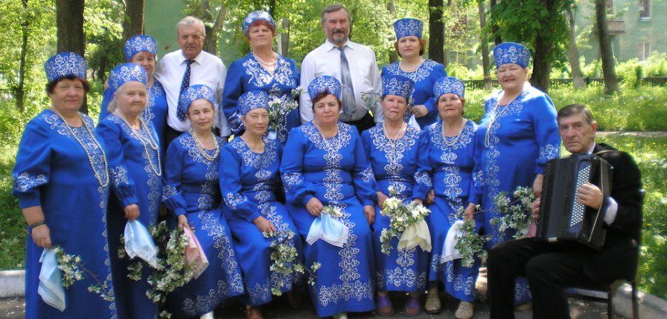 «Народный» коллектив хор ветеранов труда «Славянка»