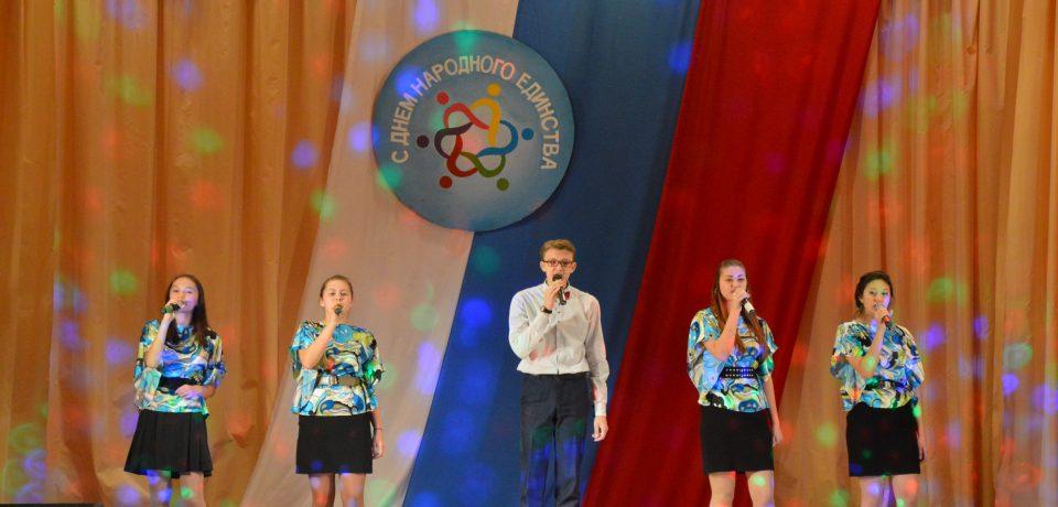 Ансамбль эстрадной песни «Перемена»