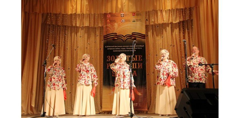 «Народный» коллектив вокальный ансамбль «Лето»