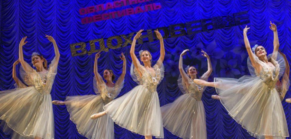В Озерске состоялся IX Областной фестиваль классического танца