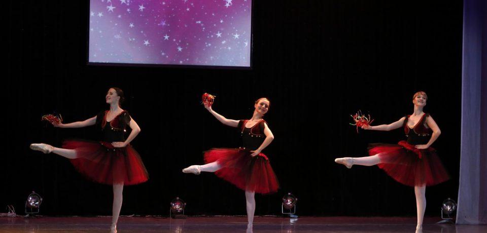 Областной фестиваль  классического танца «Вдохновение»