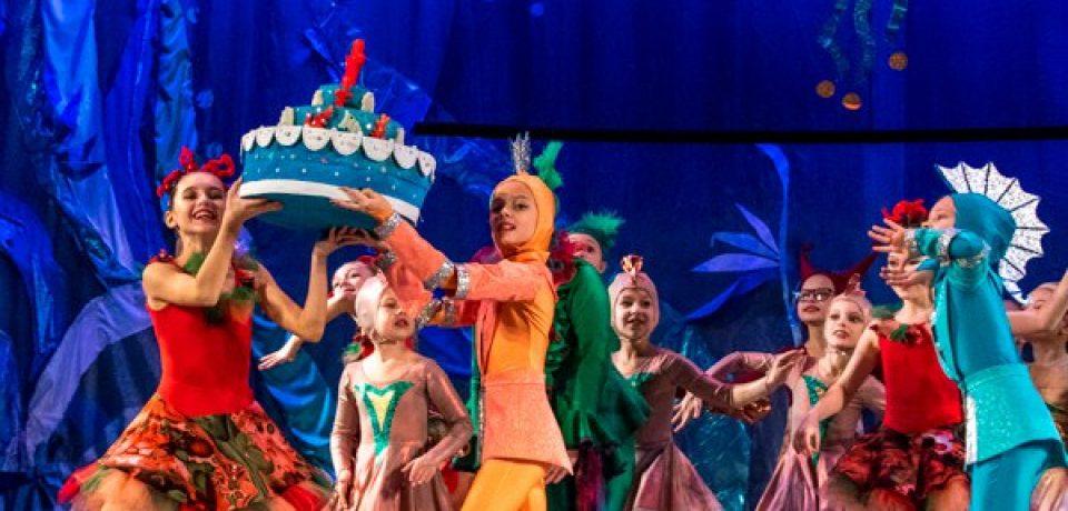 28 января — последний день показа балета «Русалочка»!