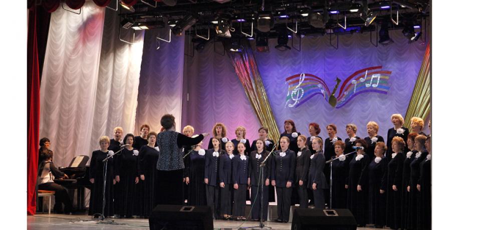 Народный коллектив самодеятельного творчества Челябинской области  Академический женский хор