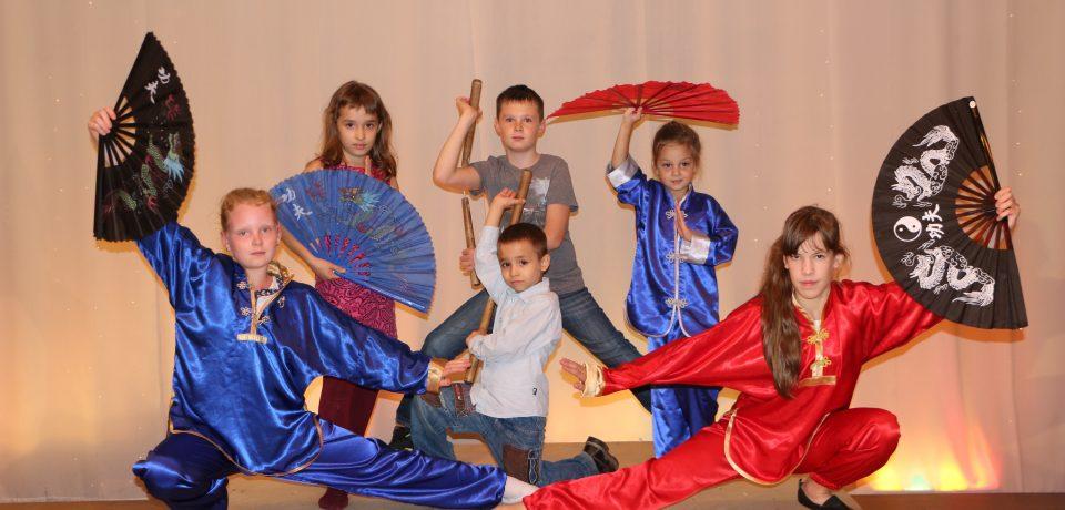 Клуб боевых искусств «Золотой дракон» детская группа руководитель Марина Сергеева