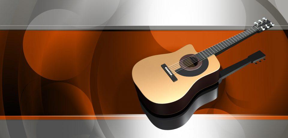 «Гитара опять не хочет молчать»