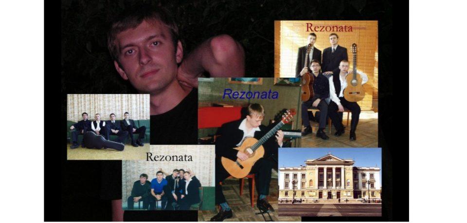Коллектив гитаристов «Резоната»