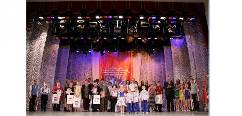 Подведены итоги народного конкурса «Марафон талантов-2017»