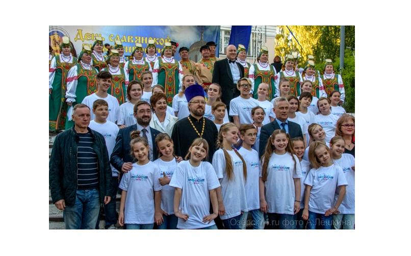 Озёрск.74ру А.Лёшкин- 025