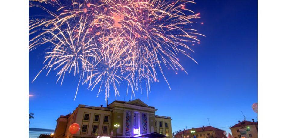 День города города с «Кар-Мэн»