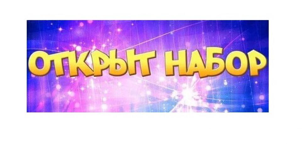 ДК им.А.С.Пушкина приглашает в коллективы