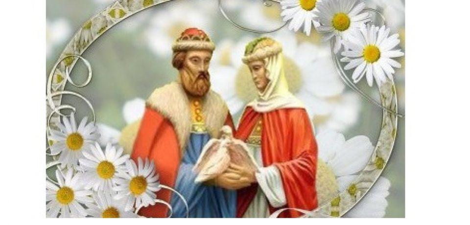 В преддверии Дня любви,семьи и верности…