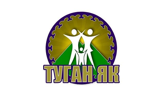 logo_tugan_ejw_1280