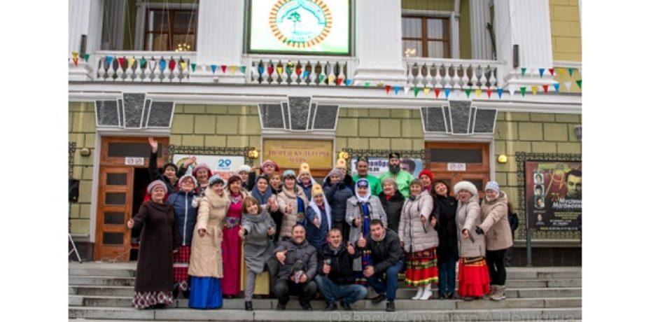 Туган Як — 2017