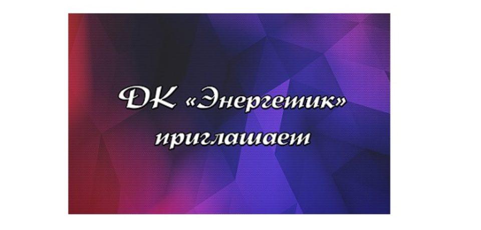 ФЕСТИВАЛЮ ДЕТСКОГО ТВОРЧЕСТВА — 25 ЛЕТ!