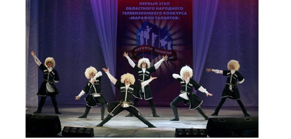 Лауреаты 1 этапа областного конкурса «Марафон талантов»