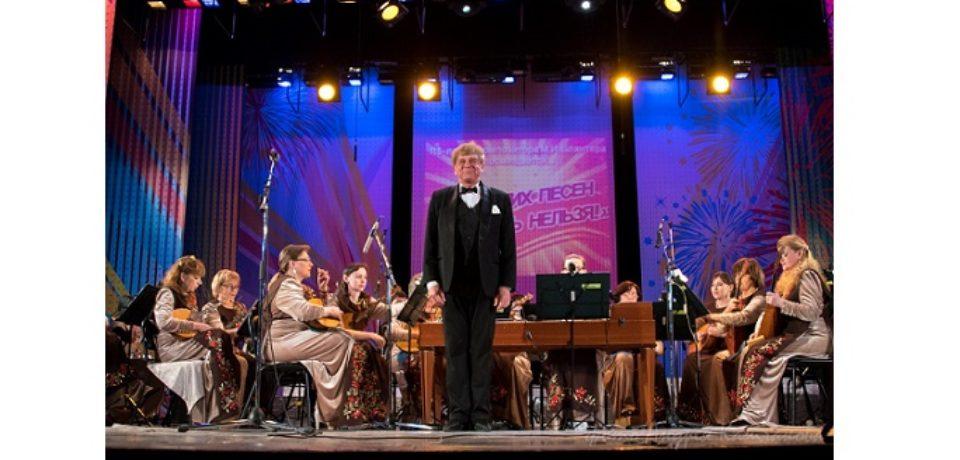 Концерт посвященный 115- летию М. Блантера