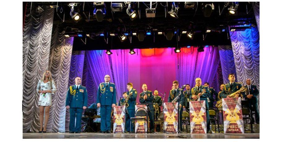 Концертная программа оркестра штаба Уральского округа войск Национальной гвардии РФ