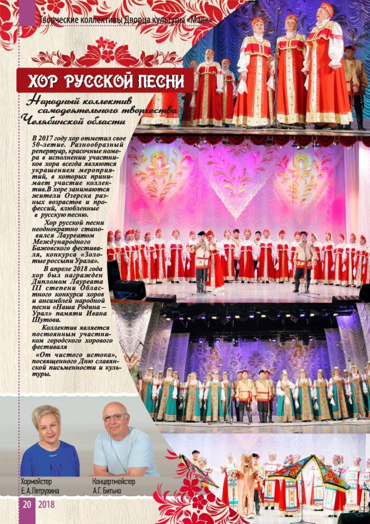 http://mayak-dk.ru/wp-content/uploads/2018/11/Page_00020-722x1024.jpg