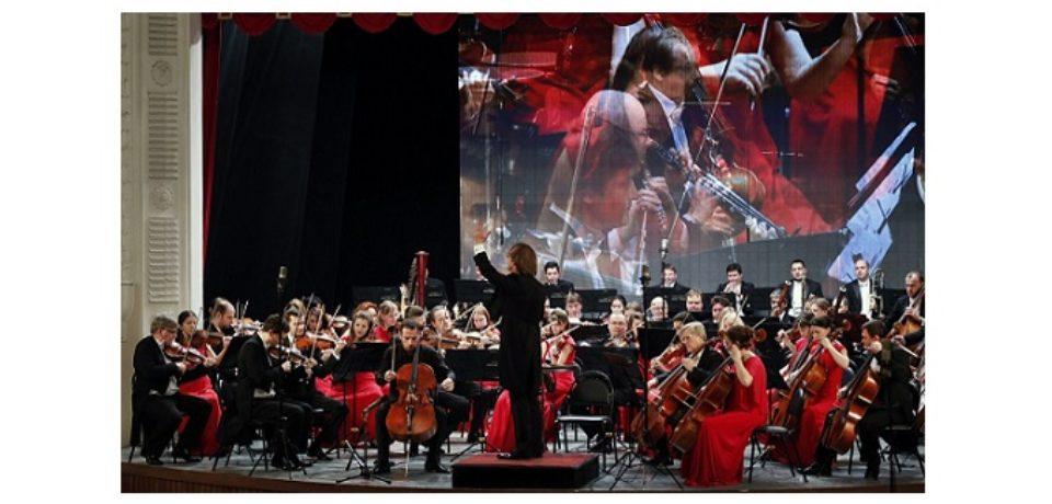 Концерты симфонического оркестра Москвы «Русская филармония»
