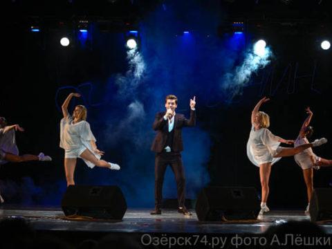 Озёрск74.ру фото А.Лёшкина 012