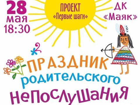 КДЦ_плакат А4_Первые шаги