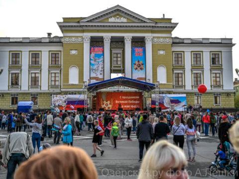 фото А.Лёшкина Озёрск74.ру_006