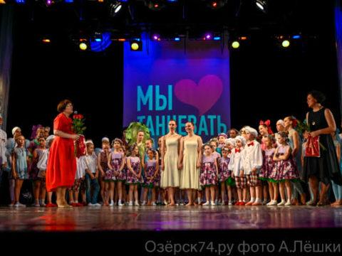 фото А.Лёшкина Озёрск74.ру_035