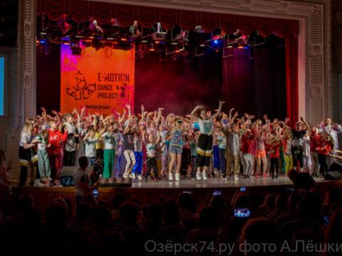 Озёрск74.ру фото А.Лёшкина 021