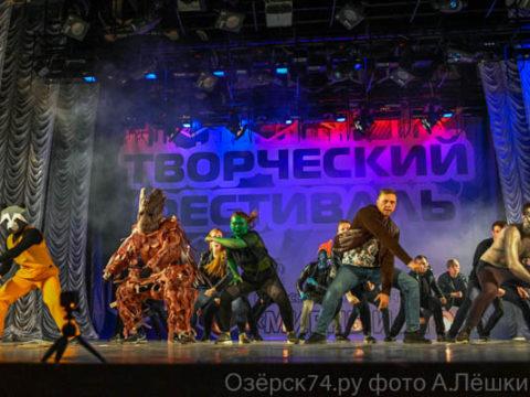 фото А.Лёшкина Озёрск74.ру_030