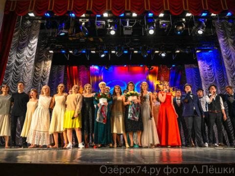 фото А.Лёшкина Озёрск74.ру_036