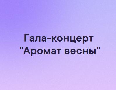 прлмвапр