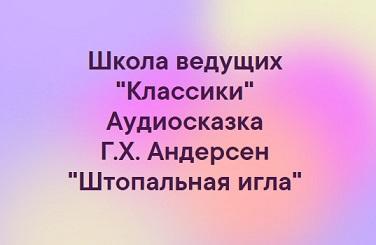 IMG_5682